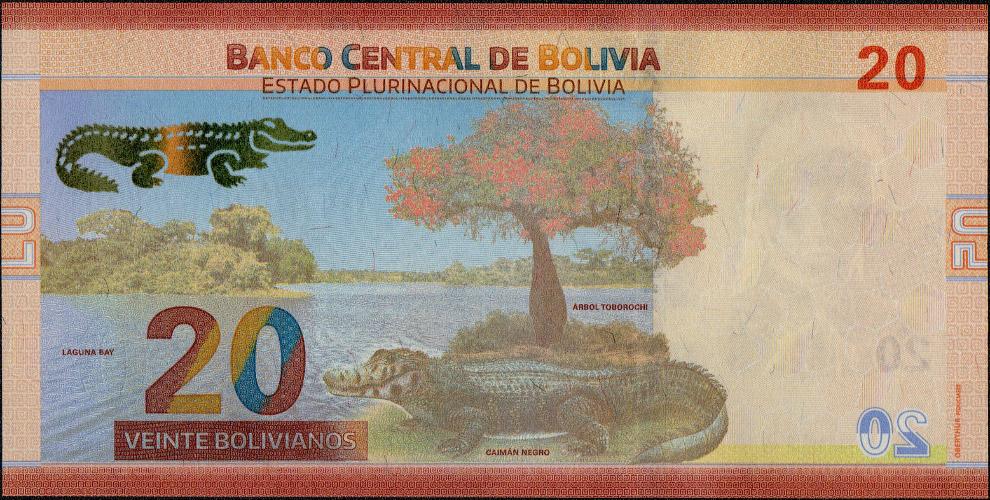 20 боливийских боливиано
