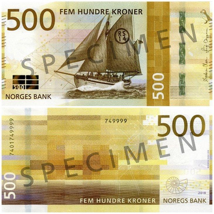 500 норвежских крон