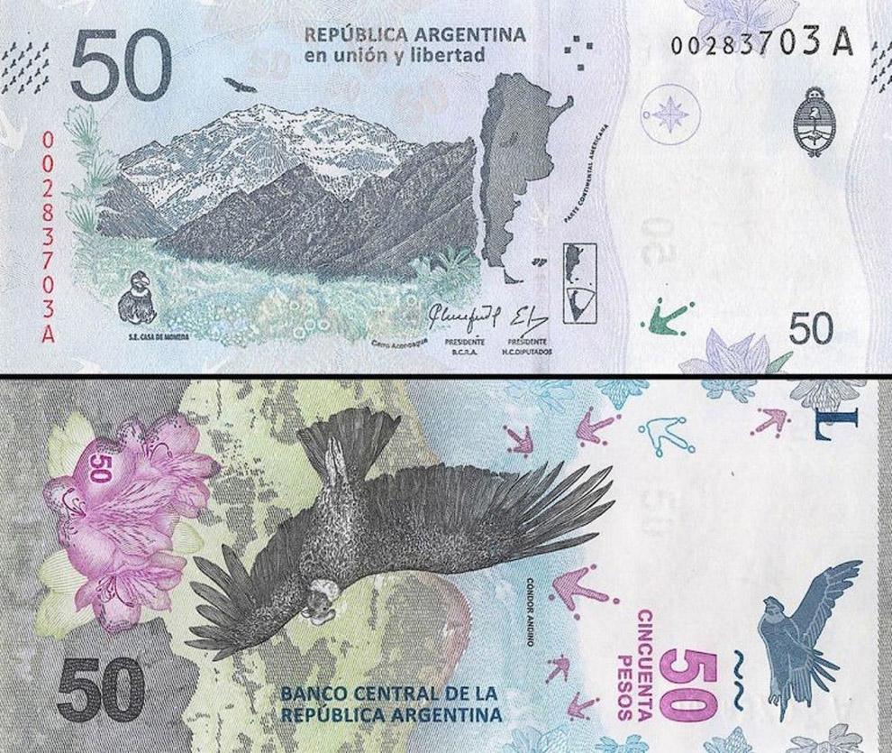Аргентинские 50 песо