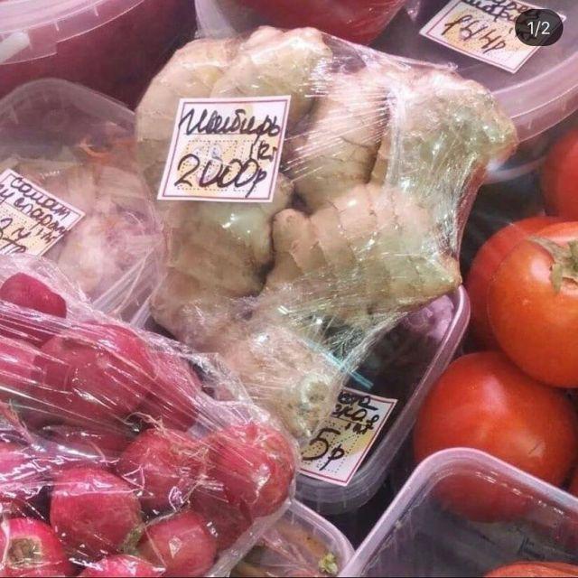 Цены на корень имбиря