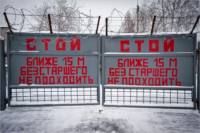 """Чем страшен """"дизель"""". Как устроен дисбат в российской армии"""