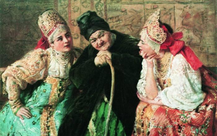 Как жилось старым девам на Руси