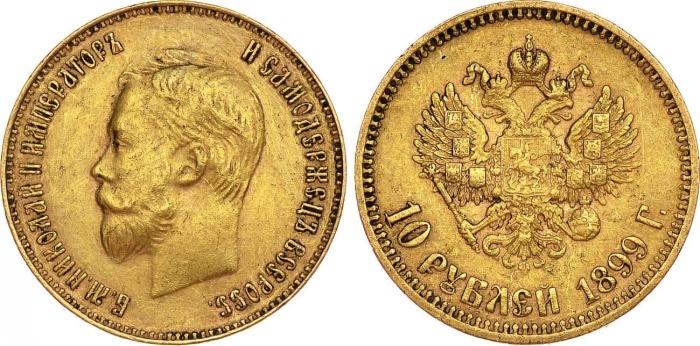 На смену серебряному рублю пришёл золотой рубль — он приравнивался к 0,774234 г. чистого золота. Во внутреннее денежное обращение России были введены золотые монеты достоинством: 5; 7,5; 10 и 15 рублей./Фото: скупкамонет.рф