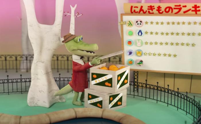 Гена и Чебурашка встретились в токийском зоопарке.