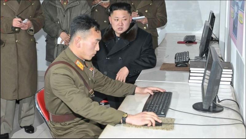 1. Всемирная паутина. интернет, северная корея