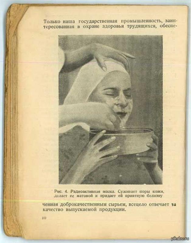 Аптека садистов и мода на излучение: где использовалась радиация 100 лет назад