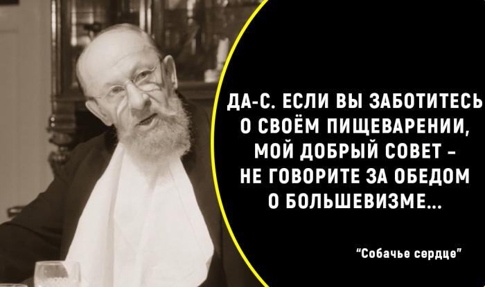 Частица -с в русском языке XIX века