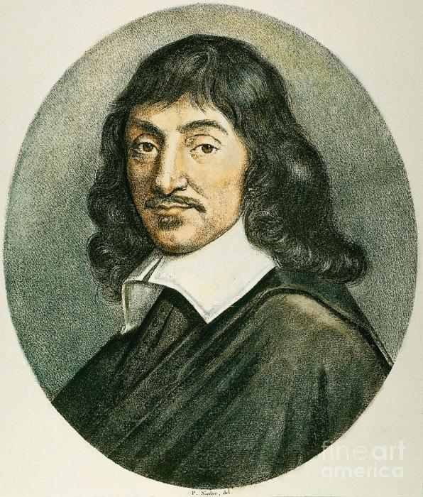 Рене Декарт был одним из тех, кто не верил в зеркала Архимеда. /Фото: eduspb.com