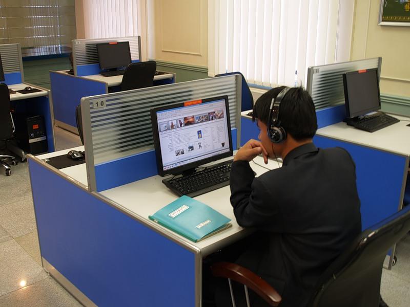 2. Кванмён. интернет, северная корея