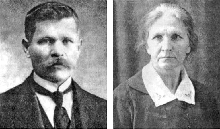 Родители Льва Понтрягина — Семён Акимович и Татьяна Андреевна Понтрягины