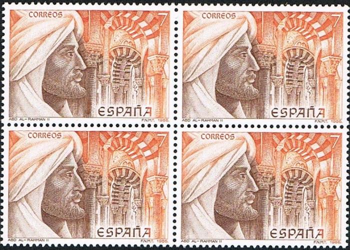 Кто султан, а кто халиф: подробности о мусульманских титулах