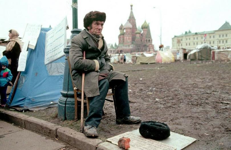 Москва, 90-е
