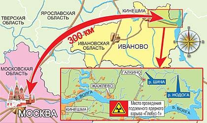 """Глобус-1: ивановская """"Хиросима"""""""