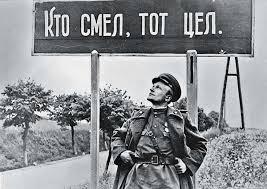 Какие суеверия были усоветских солдат нафронте