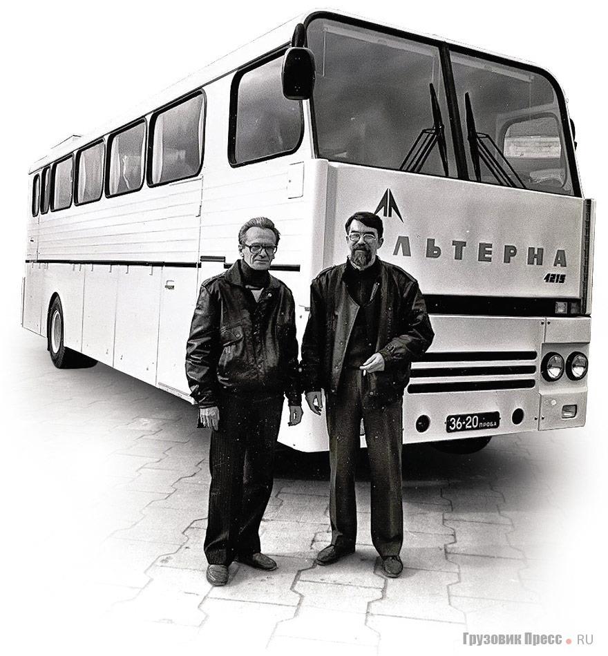 Первый автобус «Альтерна-4215», 1992 г.