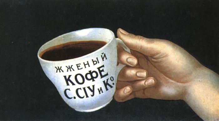 Государственные проверки молотого кофе не обнаружили чистого продукта.
