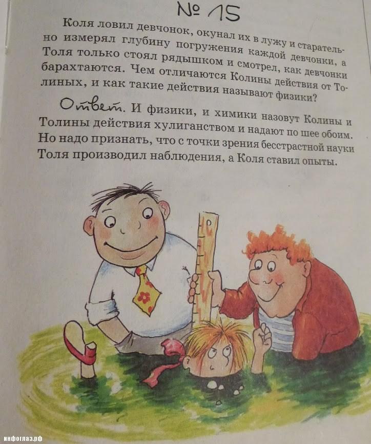 http://masterokblog.ru/wp-content/uploads/P1070896.jpg