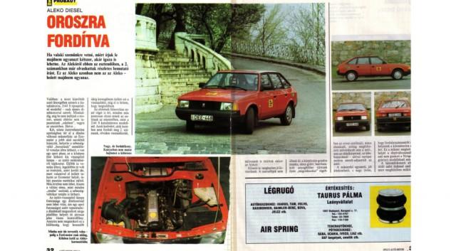 Венгерский Auto Motor