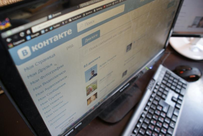 На страже пользовательского контента: непростые будни модераторов «ВКонтакте»