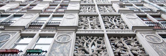 Декор, похожий на кружева, привлекает фотографов. /Фото:2gis.ru