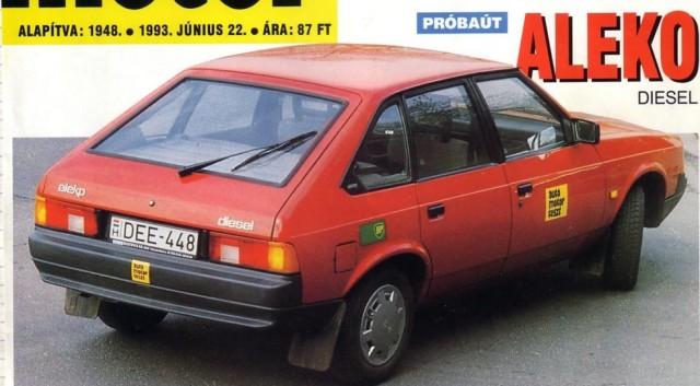Фото для венгерского Auto Motor