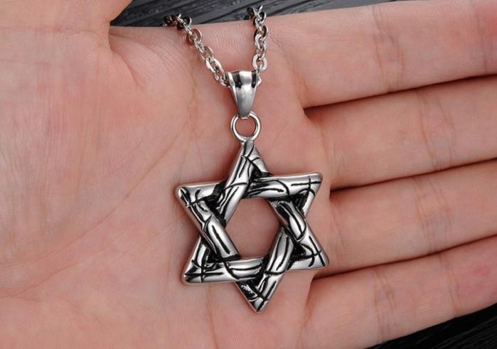 Нет, это не только флаг Израиля!