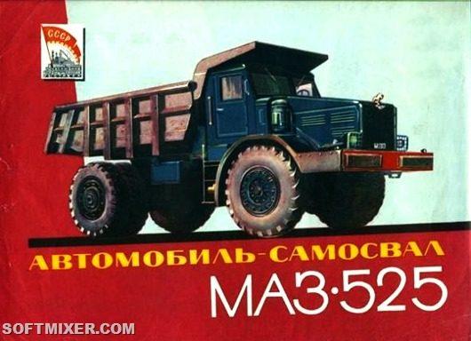 Первые двадцатипятитонники оснащались 12-литровыми танковыми силовыми агрегатами мощностью 300 л.с.