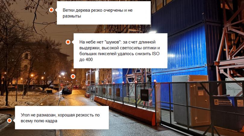 Зачем смартфону искусственный интеллект: распознавание лиц, перевод текстов и еще 7 полезных фишек