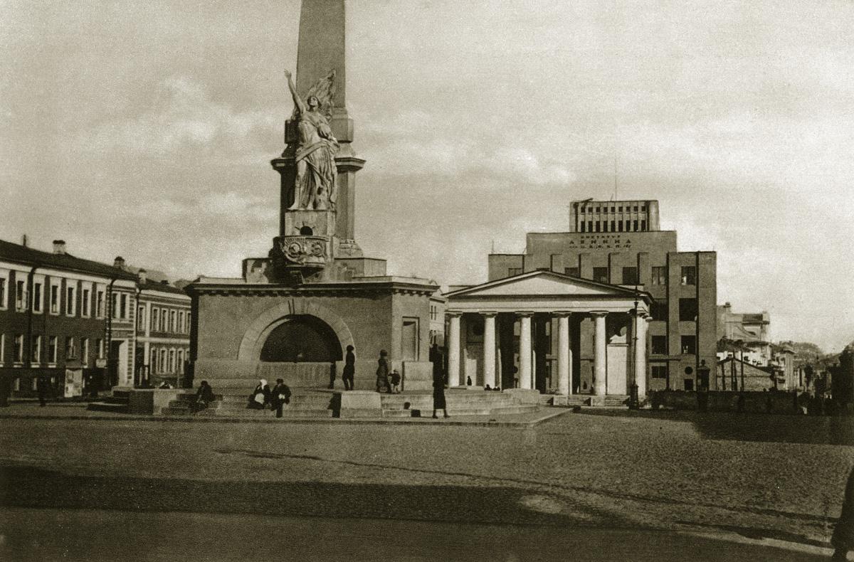 retro fotografii Moskvy 21