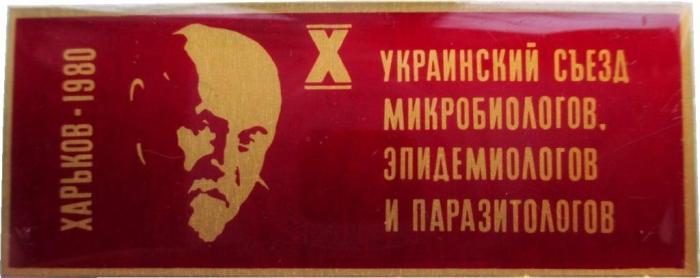 Было и такое. 1980 год.  Фото: newstracker.ru.