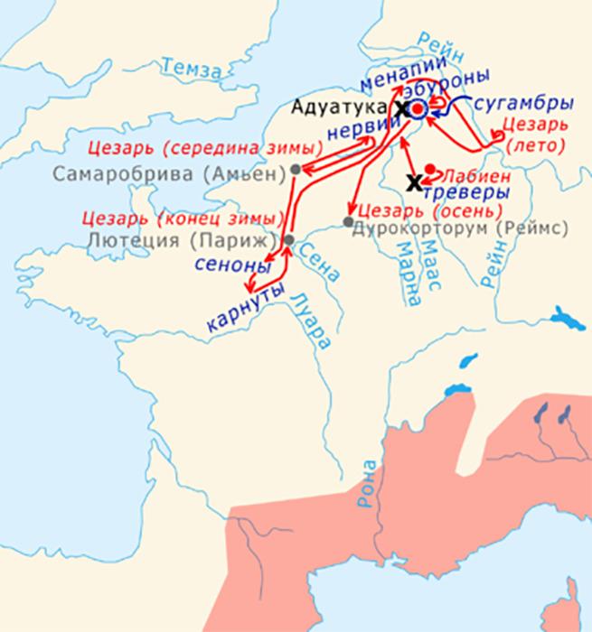 Галльская кампания Цезаря.