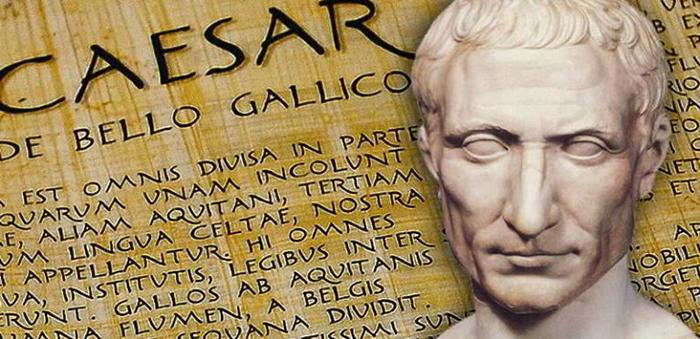 Гениальный стратег Цезарь придумал интересное решение проблемы.