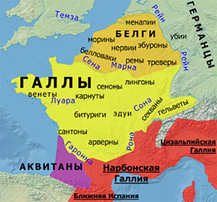 Территория проживания галлов во времена Юлия Цезаря.
