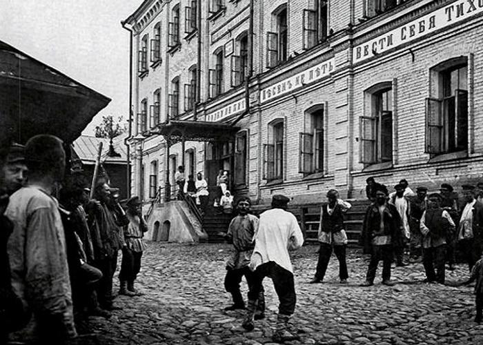Во всех городах Российской империи были свои преступные кварталы / Фото: anahitaphotoarchive.com