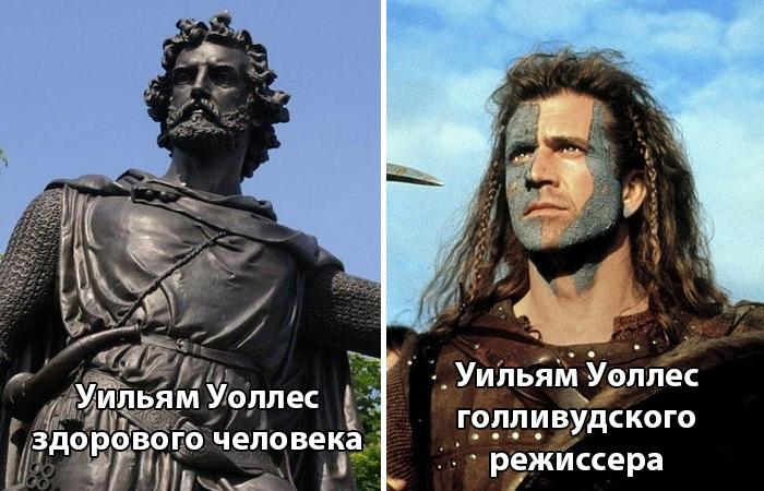 Все было совсем не так. ¦Фото: novate.ru.