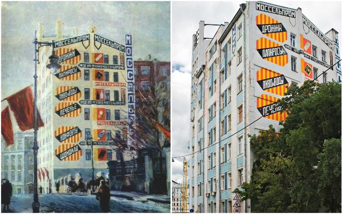 Первые рекламные щиты, которые прекрасно сохранились до наших дней (Дом Моссельпрома, Калашный переулок №2/10). | Фото: progulkipomoskve.ru/ северная-линия.рф.