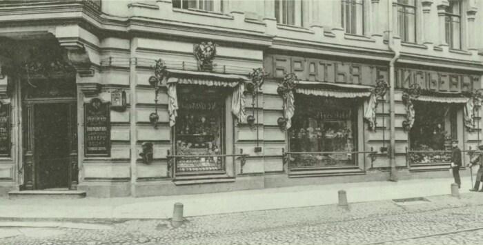 «Братья Елисеевы», отделение на Петербургской стороне, 1913 год. / Фото: www.pastvu.com