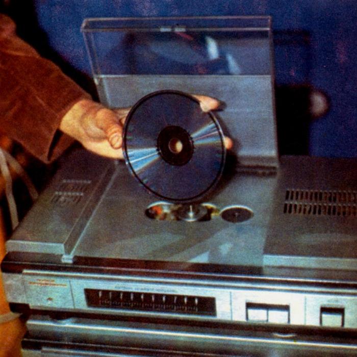 «Луч 002» мог стоят в каждом советском доме. /Фото: narod.ru