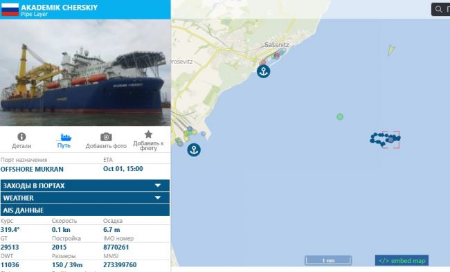 Для достройки «Северного потока-2» подходят несколько судов из России Политика,Корабли