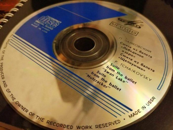 Советский компакт-диск. /Фото: back-in-ussr.com