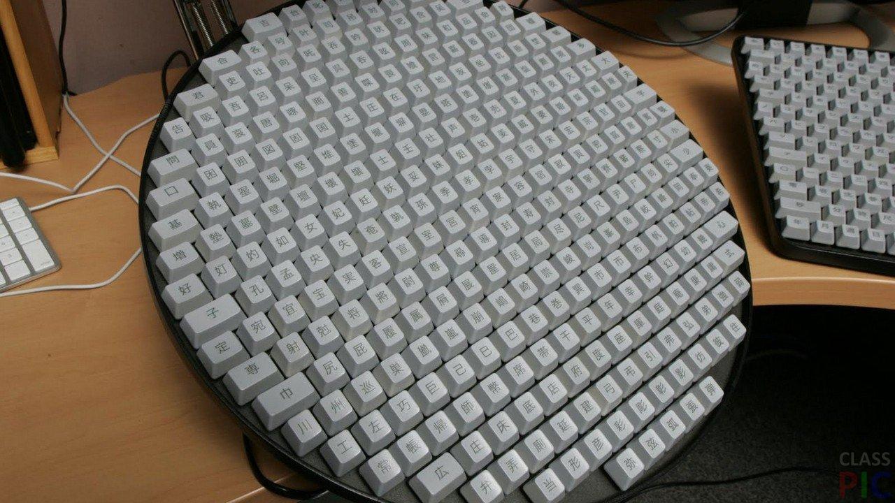Как как китайцы печатают иероглифы, если их более 60 тысяч?