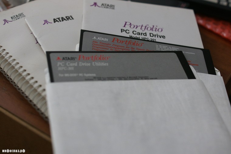 atariportfolio11 Atari Portfolio: ноутбук из «Терминатора 2»