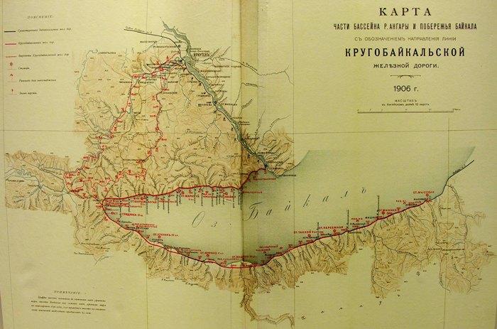 Сохранилась и карта самой Кругобайкальской ж\д образца 1906 года. /Фото: nemiga.info
