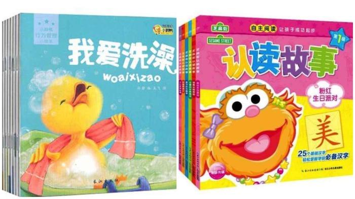 Большая часть современных детских книг в Китае издаются в формате иероглифов и пиньиня / Фото: chinasey.ru