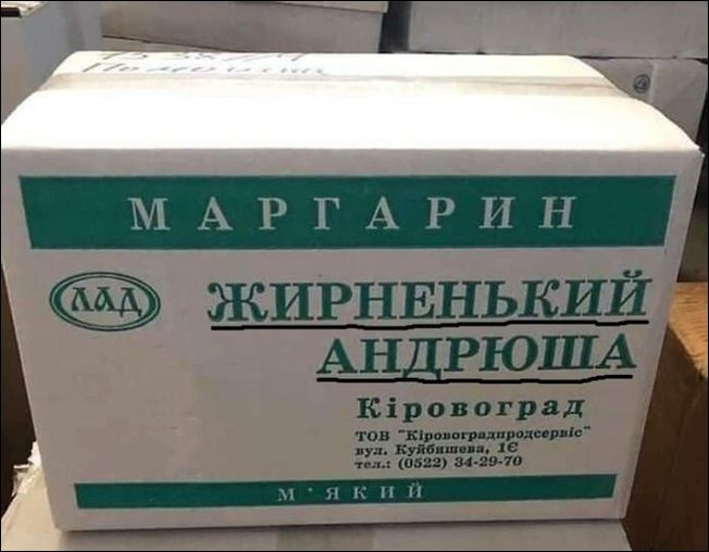 https://masterokblog.ru/wp-content/uploads/nadpisi-01082020-011.jpg