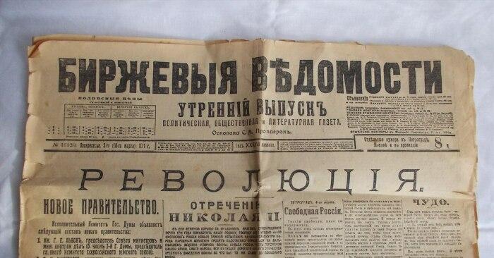Псевдонимы брались революционерами не только для конспирации. /Фото: pikabu.ru.