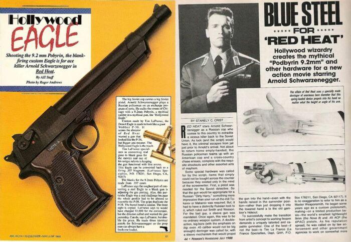 Статья в популярном американском журнале. /Фото: American Handgunner.